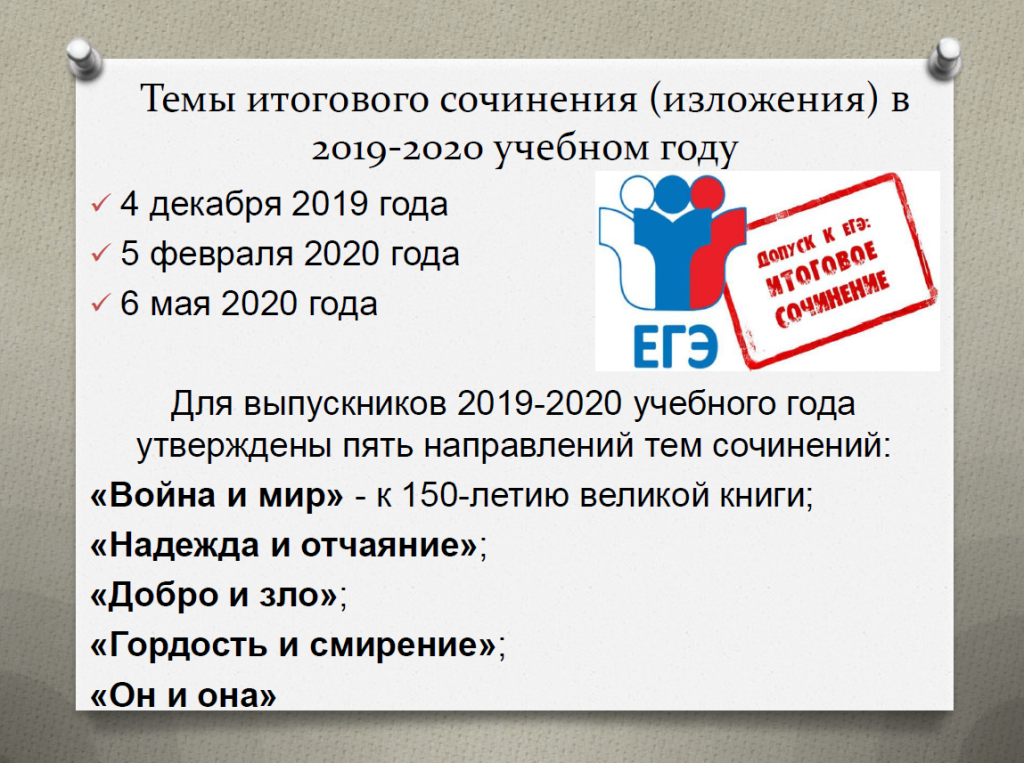 2019-09-09_19-19-52