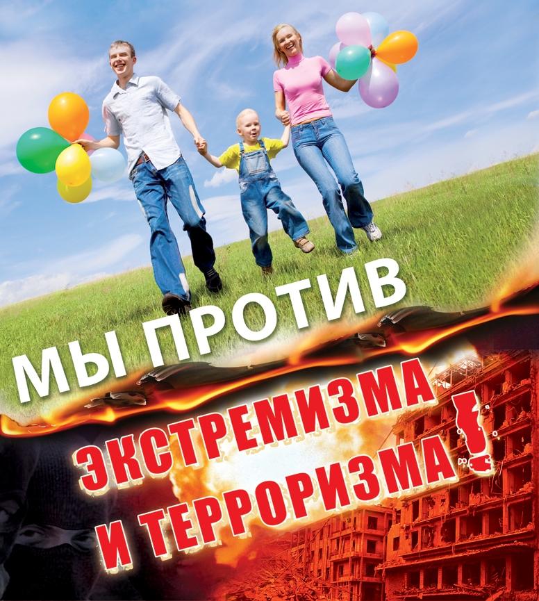 1448259350general_pages_23_November_2015_i17022_molodej_protiv_ekstremizma